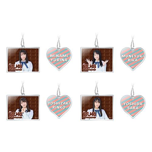 STU48 バレンタイン2021 個別アクリルチャーム2個セット