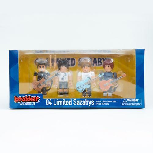 04 Limited Sazabys brokker