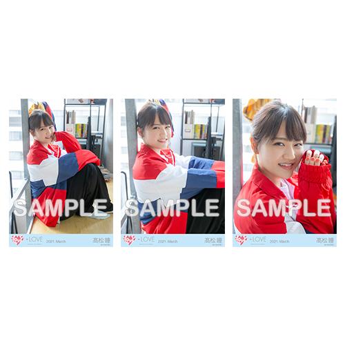 生写真セット(8thcw「しゅきぴ」MV衣装)