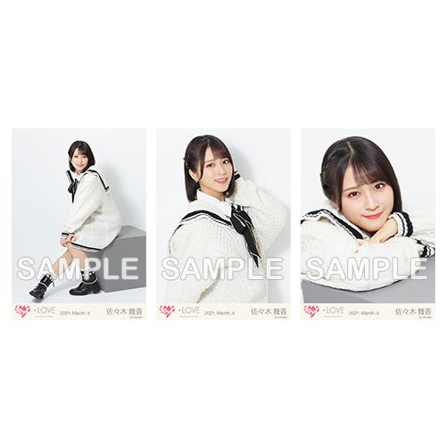 生写真セット(冬ツアー白ニット衣装)