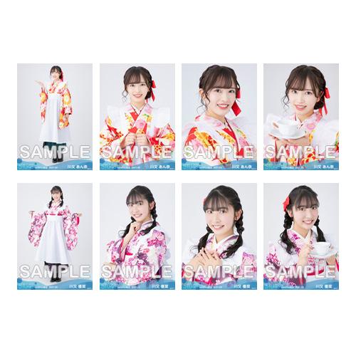 【ネコポス便】STU48 2021年3月度netshop限定ランダム生写真5枚セット【2期研究生】