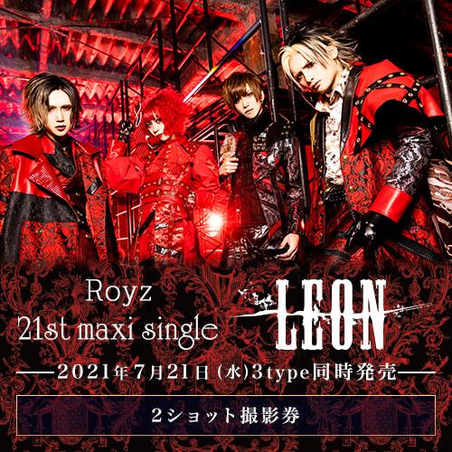 Royz 21st maxi single 「LEON」<2ショット撮影券>A・B・Ctypeセット