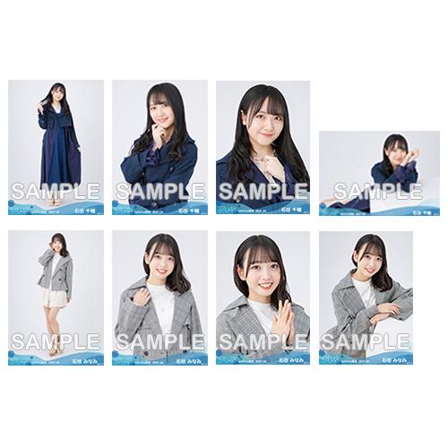 【ネコポス便】STU48 2021年4月度netshop限定ランダム生写真5枚セット【1期生+ドラフト3期生】