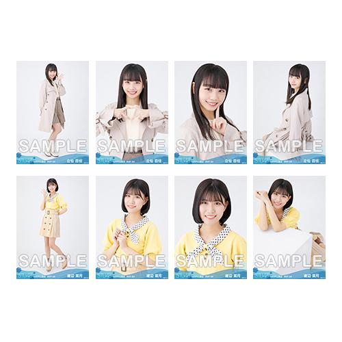 【ネコポス便】STU48 2021年4月度netshop限定ランダム生写真5枚セット【2期研究生】