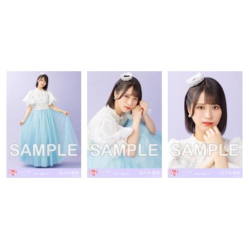 生写真セット(冬ツアーファイナル衣装①)
