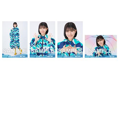 【通常配送】STU48 2021年5月度netshop限定ランダム生写真5枚セット【2期研究生】
