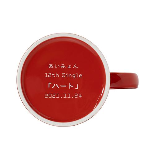 12th Single「ハート」