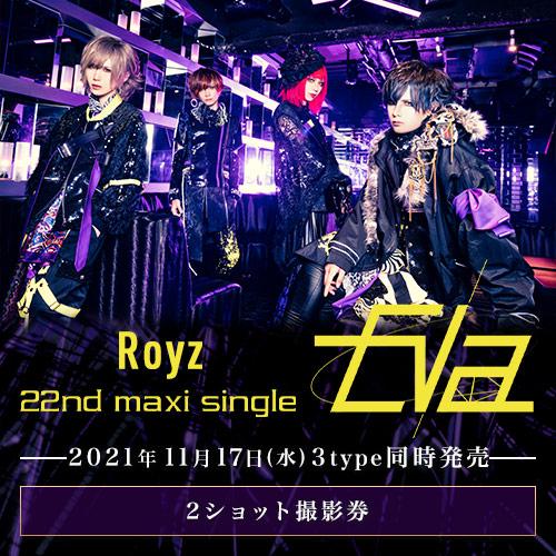 Royz 22nd maxi single「Eva」<2ショット撮影券>A・B・Ctypeセット