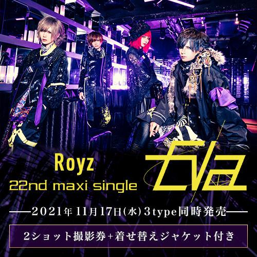 Royz 22nd maxi single「Eva」<2ショット撮影券+着せ替えジャケット付>A・B・Ctypeセット