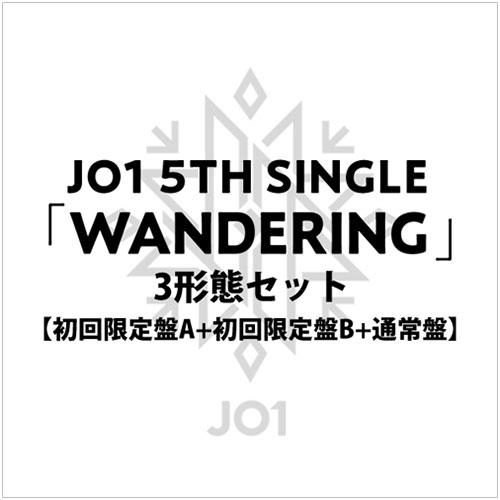 「WANDERING」【3形態セット】(初回限定盤A+初回限定盤B+通常盤)
