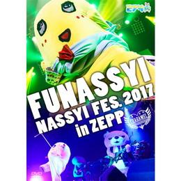 ふなっしー 絶ブシャー祭り2017~梨祭NASSYI FES.~