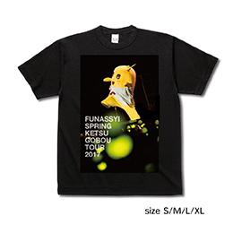 ふなっしー274ch ケツゴボウツアーミニ写真展 TシャツB