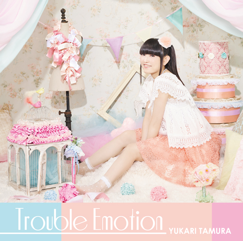 【CD】Trouble Emotion
