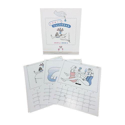 【吉澤嘉代子】吉澤嘉代子のカレンダー