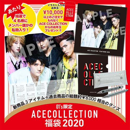【ACE COLLECTION】01's会員限定 ACE COLLECTION 福袋 2020