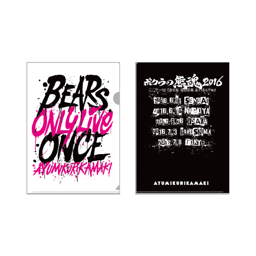 BEARS ONLY LIVE ONCE バッグ型ファイル