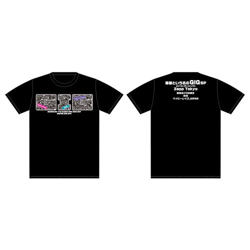 尊敬GIG SP Tシャツ