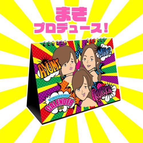 あゆくま2020福熊(ふくま)袋