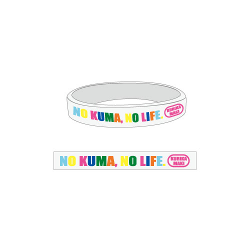 NO KUMA NO LIFE. ラバーバンド