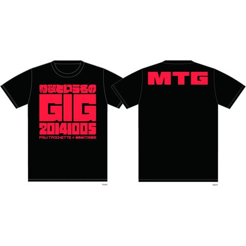 尊敬GIG Tシャツ