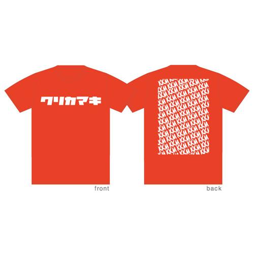 ザ・クリカマキTシャツ オレンジ
