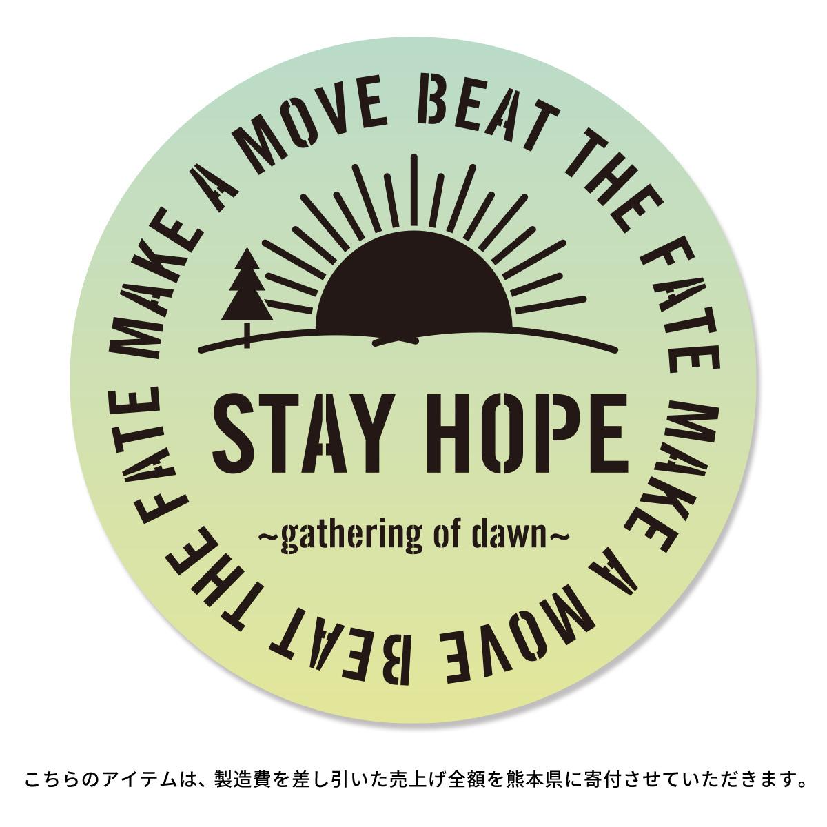 STAY HOPEステッカー