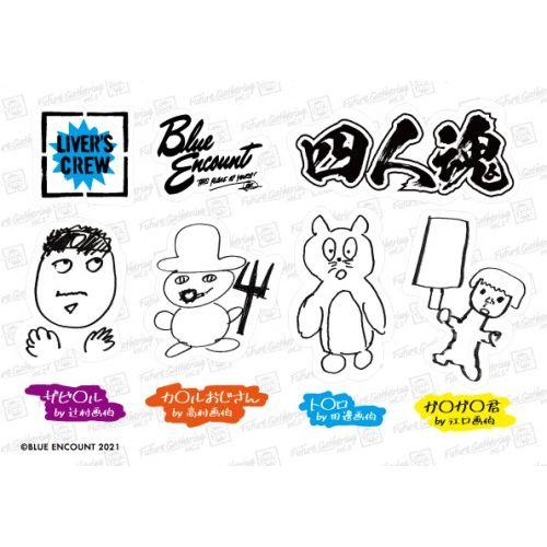 四人魂 Sticker Seet
