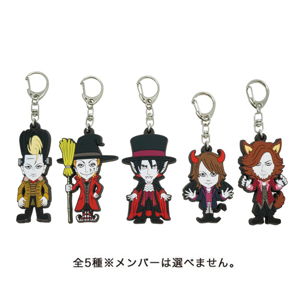 ランダムラバーキーホルダー ~Halloween Ver.~【TOUR No.0】