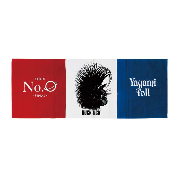 ヤガミプロデュース:手ぬぐい【TOUR No.0 -FINAL-】