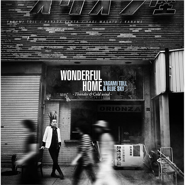 Yagami Toll & Blue Sky MINI ALBUM『WONDERFUL HOME -Thunder & Cold wind-』