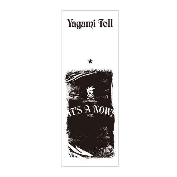 スポーツタオル【Yagami Toll ~59th Birthday Goods~】