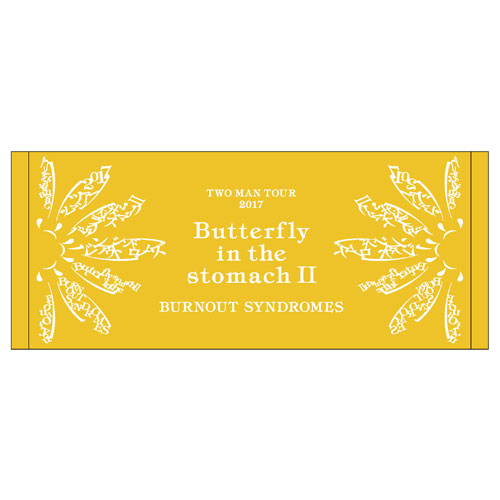 【BURNOUT SYNDROMES】Butterfy in the stomach II タオル