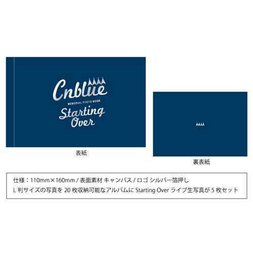 CNBLUE 2017 ARENA LIVE TOUR -Starting Over- @YOKOHAMA ARENA【BOICE盤Blu-ray】