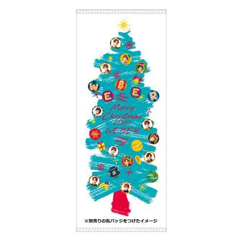 【WEBER】Christmas 2020フェイスタオル&缶バッジセット