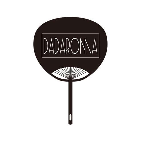 【DADAROMA】うちわ