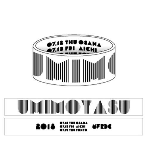 UMIMOYASU ラバーバンド/ホワイト