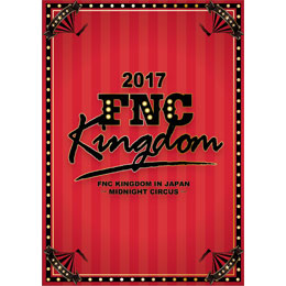 【BOICE盤DVD】2017 FNC KINGDOM IN JAPAN -MIDNIGHT CIRCUS-