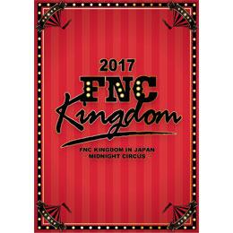 【FANTASY盤Blu-ray】2017 FNC KINGDOM IN JAPAN -MIDNIGHT CIRCUS-