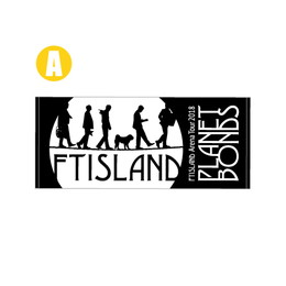フェイスタオルA【FTISLAND Arena Tour 2018 -PLANET BONDS-】