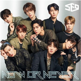 SF9 4th Single 「Now or Never」【通常盤】