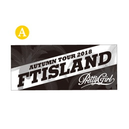 フェイスタオルA(黒)【FTISLAND AUTUMN TOUR 2018 -Pretty Girl-】