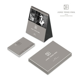 JUNG YONG HWA 2019 Season's Greetings