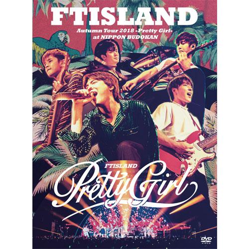 FTISLAND Autumn Tour 2018 -Pretty Girl- at NIPPON BUDOKAN【Primadonna盤 DVD】