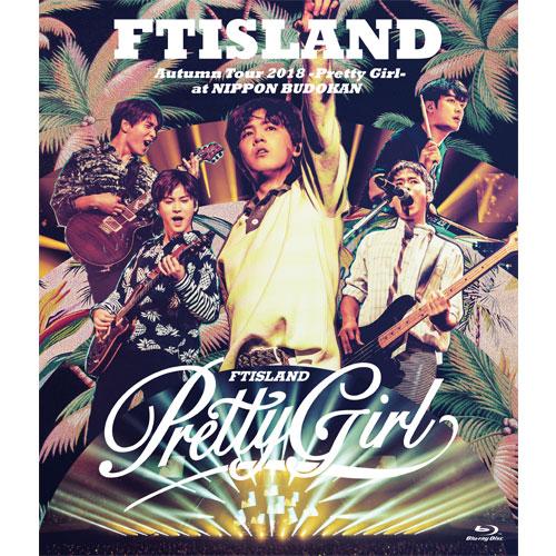 FTISLAND Autumn Tour 2018 -Pretty Girl- at NIPPON BUDOKAN【通常盤 Blu-ray】
