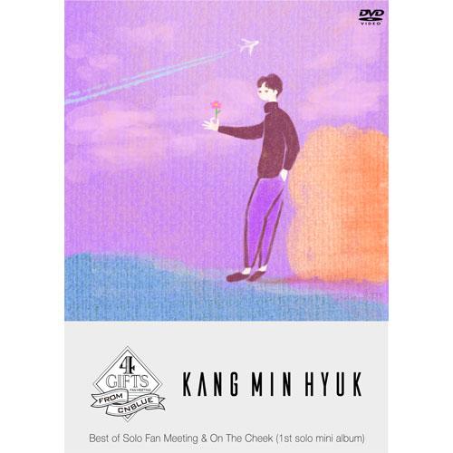 カン・ミンヒョク(from CNBLUE)『4GIFTS ~ Best of Solo Fan Meeting & On The Cheek (1st solo mini album)』【BOICE盤】