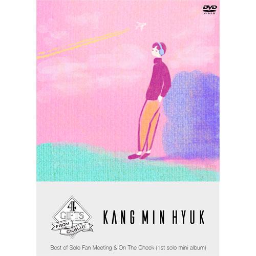 カン・ミンヒョク(from CNBLUE)『4GIFTS ~ Best of Solo Fan Meeting & On The Cheek (1st solo mini album)』【通常盤】