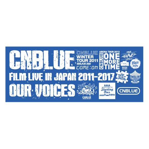 フェイスタオル【CNBLUE : FILM LIVE IN JAPAN 2011-2017】