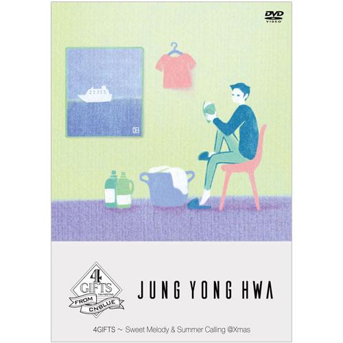 ジョン・ヨンファ(from CNBLUE)『4GIFTS ~ Sweet Melody & Summer Calling @Xmas』【通常盤】