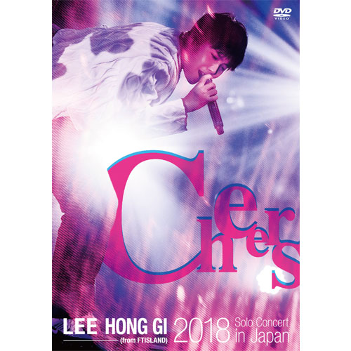 "イ・ホンギ(from FTISLAND)2018 Solo Concert in Japan ""Cheers""【通常盤DVD】"