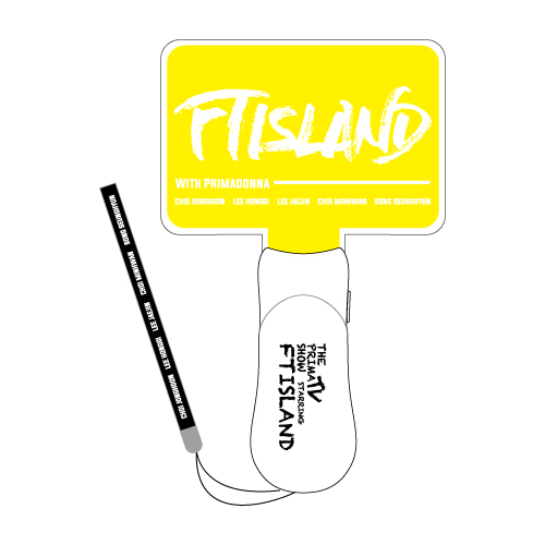 ペンタライトVer.2【THE PRIMA TV SHOW starring FTISLAND】